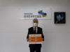 한국한의약진흥원, '어린이 교통안전 릴레이 챌린지' 동참
