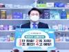 온라인팜, 어린이 교통사고 예방 릴레이 캠페인 동참