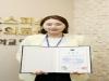 이은미 인천성모병원 간호사, 복지부장관상 수상