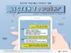 '리리카', 국내 출시 15주년 맞아 '리슨 투 페인' 캠페인 진행