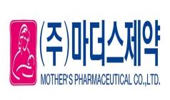 마더스제약, 박용수 부사장 등 5명 임원 승진 인사 발표