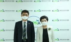 간무협, 민생당 이수봉 서울시장 후보와 간담회 가져