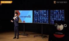 대웅재단, 간호인재육성 프로젝트 '웅토링엔젤 4기' 모집