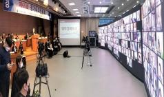 한의협 제65회 대의원총회, 온라인(비대면)으로 성공리 개최