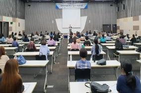 간무협, '고양맞춤형 일자리학교' 2년 연속 수행