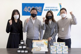 유유네이처, 체지방 감소 건기식 '포모라인 L112' 400억 판매