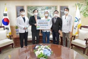 충북도의사회, 충북대병원에 병원발전후원금 3000만원 기탁