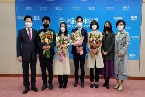 한독, 서울시의사회와 사랑의 금십자상 시상식 개최