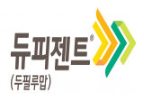 사노피 듀피젠트, 이비인후과 전문의 대상 론칭 심포지엄 개최