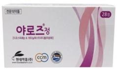 현대약품, 4세대 사전피임약 '야로즈정' 출시