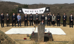 홍주의 한의협 집행부, 醫聖 허준 선생 묘소 참배로 임기 시작