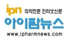 [창간사] 아이팜뉴스 창간 10주년을 맞아