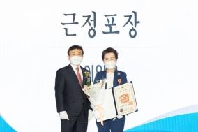 고대구로병원 이일옥 교수, '근정포장' 수상