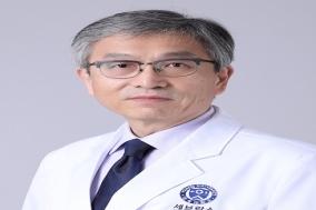 김남규 연세의대 교수, 미국대장항문학회 Honorary Fellow 추대