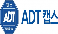 ADT캡스, 전국 2만3000여 약국 대상 체온측정 솔루션 공급 예정