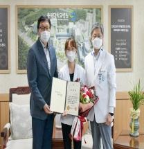 충북대병원 박희수 교수, 2021년 헌혈 유공자 표창 수상