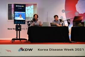 동아ST, 온라인 심포지엄 'KDW 2021' 성료