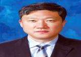 윤석준 고대의대 교수, 고려대 보건대학원장 연임