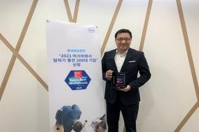 한국로슈진단, '2021 아시아에서 일하기 좋은 200대 기업' 선정