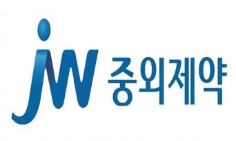 JW중외제약, 이상지질혈증 복합신약 '리바로젯' 품목 허가