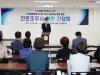 간무협, 이낙연 대선 경선후보와 '간호조무사 현안 간담회' 진행