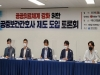 """男 간호대생 10명 중 8명 """"공중보건간호사 지원하겠다"""""""