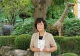 '맨발로 행복한 아이들' 펴낸 이정안 대구복현초등학교 교장