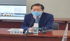 홍준표 대선예비후보, '수술실 CCTV 설치 의무화' 강력 비판