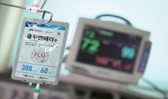 JW중외제약, 국내 최초 독감 치료 수액 '플루엔페라주' 출시