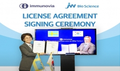 JW바이오, 스웨덴 이뮤노비아에 다중 바이오마커 특허 비독점 기술이전