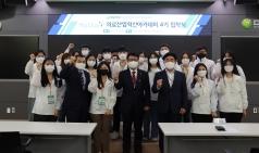 '휴스타 대구 의료산업 혁신아카데미 4기 교육' 시작