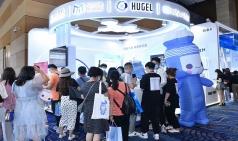 휴젤, 中 MEVOS 국제미용성형학회 참가