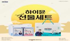 일동후디스, '하이뮨' 실속 선물세트 3종 출시