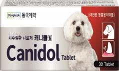 동국제약, 국내 최초 반려견 치주질환 치료제 '캐니돌 정' 출시