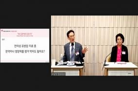 한국노바티스, '사(四)기충전 캠페인' 일환 제1회 유방암 건강강좌 성료