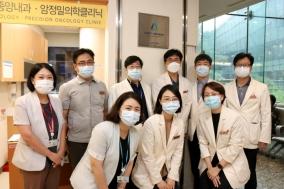 삼성서울병원, 국내 唯一 'CAR T-세포치료센터' 현판식