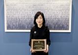 건협 나은희 소장, 대한진단검사의학회 2021년 학술상 수상