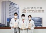 인천성모병원, 생명사랑위기대응센터 운영백서 발간