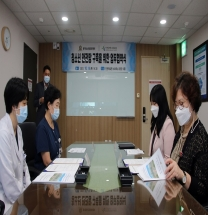 인천의료원, 동구청소년상담복지센터와 MOU 체결