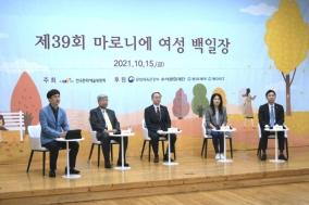 동아쏘시오그룹, '제39회 마로니에 여성 백일장' 개최