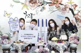 한국페링제약, 난임 가정 응원 위한 사내 행사 개최